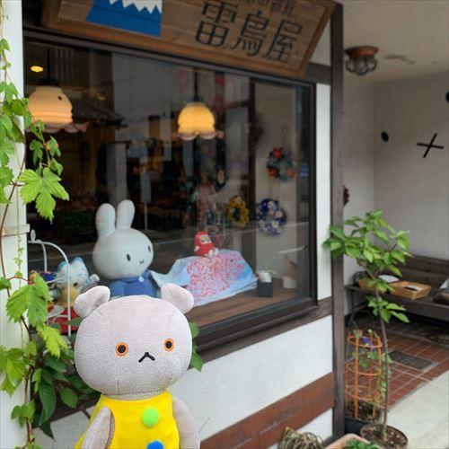 ゆうブログケロブログ飛騨高山2019夏 (79)
