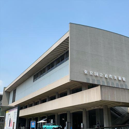 ゆうブログケロブログ高畑勲展とレストランヒロミチランチ (3)