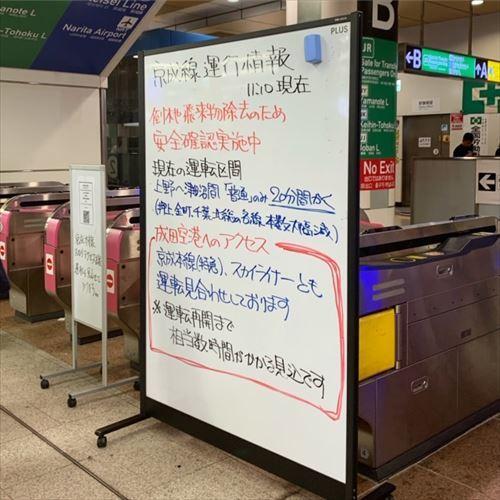 ゆうブログケロブログ台風でタイ行けず (3)