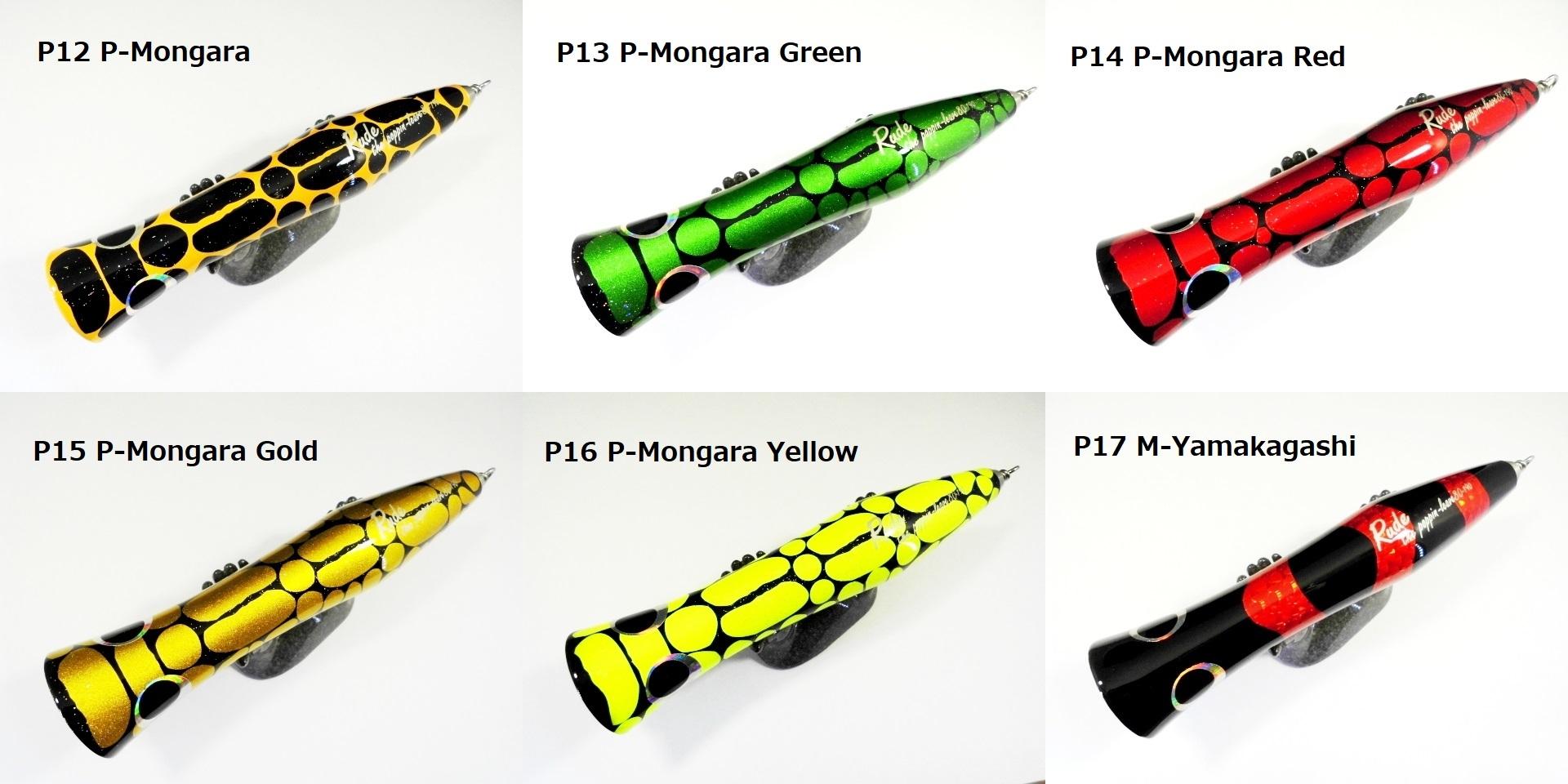 POL-3-1.jpg