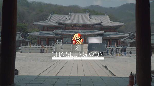 チャスンウォン 遠征