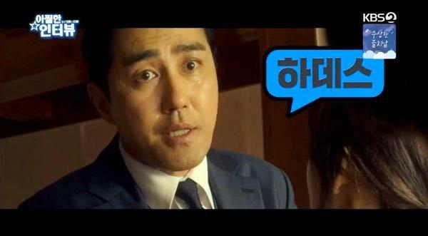 チャスンウォン パク・ヘジュン チョン・ヘビン ミスター・リー