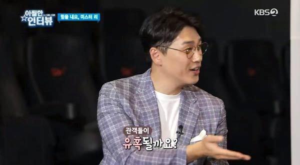 KBS2映画が好き