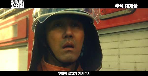 チャスンウォン ミスター・リー