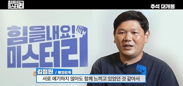 キム・ジョンウォン撮影監督