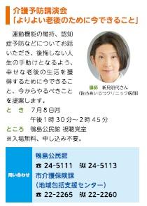 LANU4176.jpg