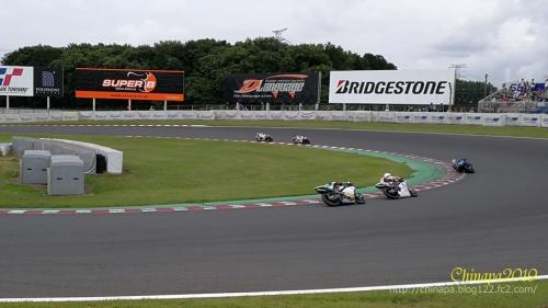 MFJ全日本ロードレース選手権シリーズ第4戦 @筑波サーキット