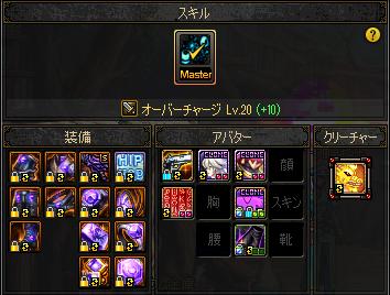 2019_07_14_07