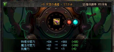 2019_08_13_01