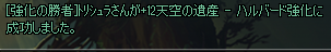 2019_08_13_04
