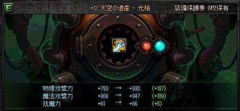 2019_08_13_07