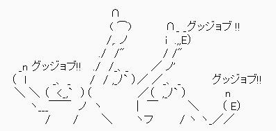 2019_08_13_13