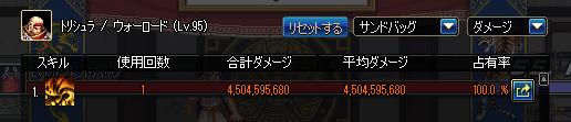 2019_08_15_02