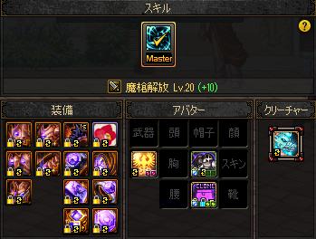 2019_08_15_05