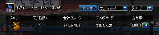 2019_08_17_03