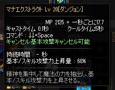 2019_08_28_04