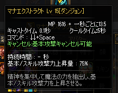 2019_08_28_05