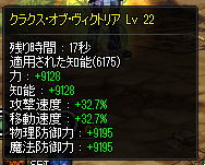 2019_09_01_02