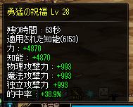2019_09_01_03