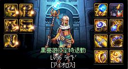 2019_09_04_01