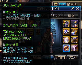 2019_09_13_03