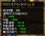 2019_09_18_02