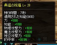 2019_09_18_03