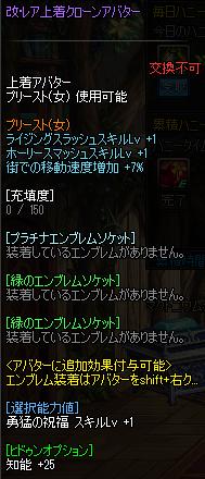2019_09_20_05