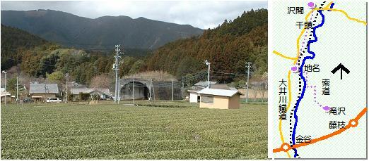 地名トンネルマップ