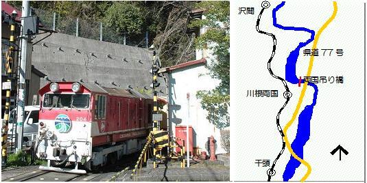 川根茶マップ