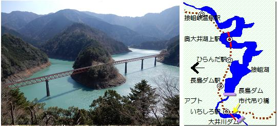 市代吊橋マップ
