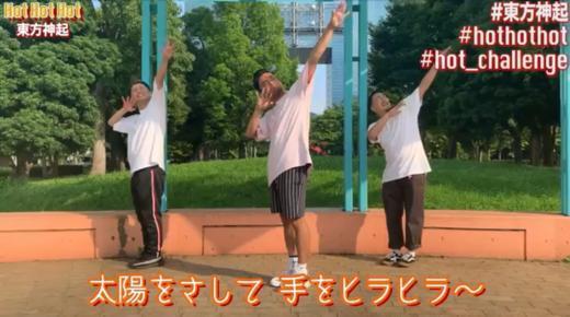 190730HotHotHotダンス動画