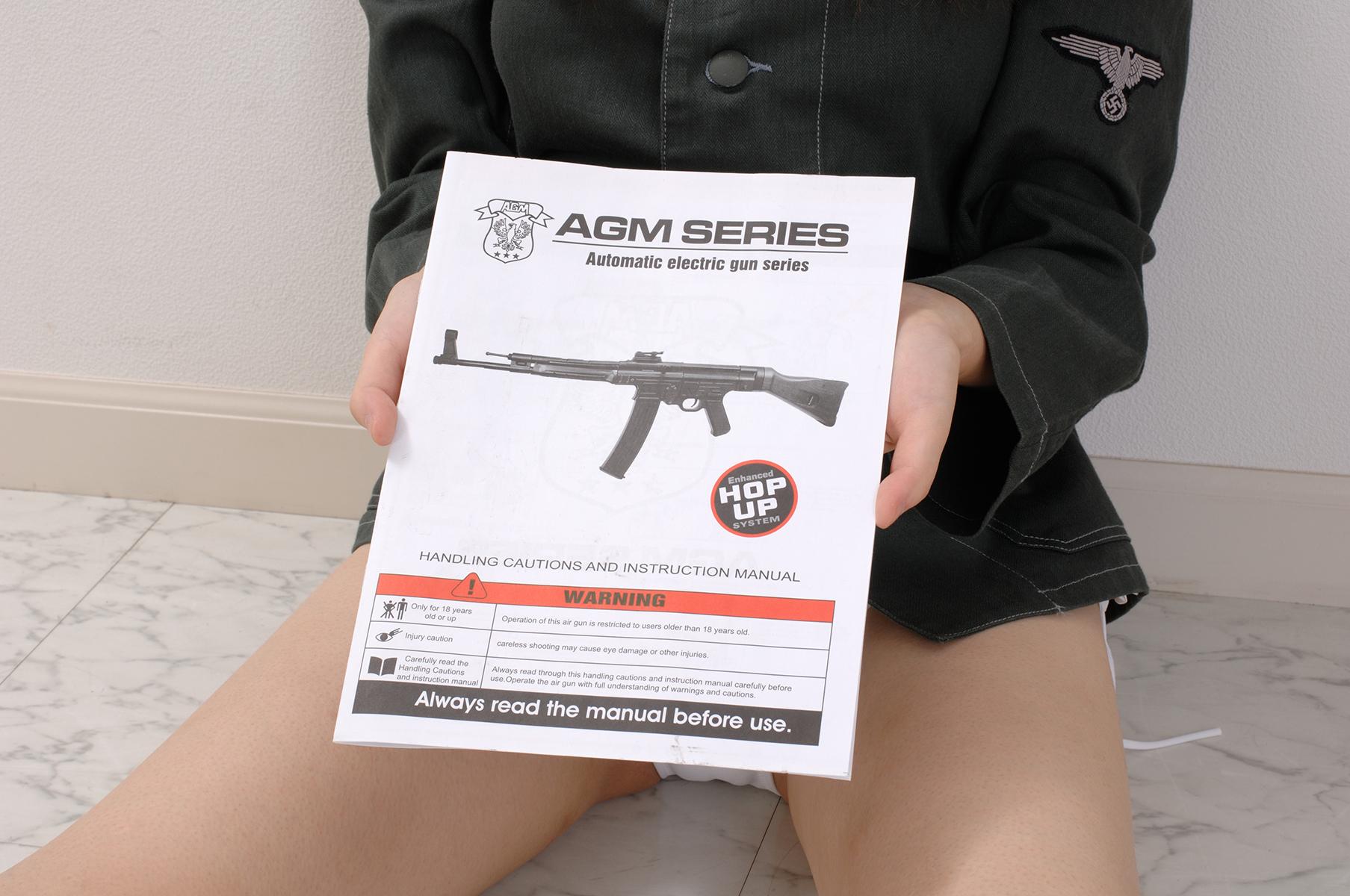 AGM MP44 取扱説明書