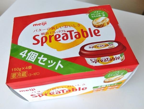コストコ ◆ 明治 スプレッタブル 4P 1,158円也 ◆