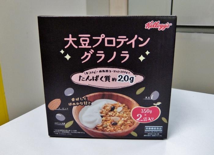 コストコ ◆ ケロッグ 大豆プロテイン グラノラ  899円也 ◆