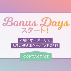 070119_BONUS-DAYS_DEMO_SHAREABLE-1_JP.jpg