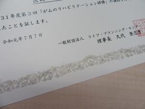 IMG_7106.jpg