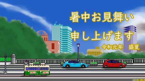 aioibashi_8.jpg