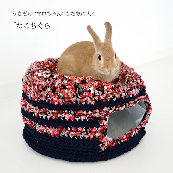 猫ちぐらフィットチーネかぎ針編み編み図