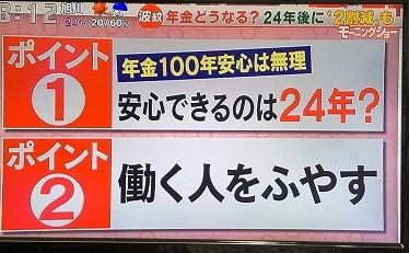 IMG_0111984.jpg