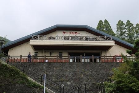 ケーブルカー山麓駅