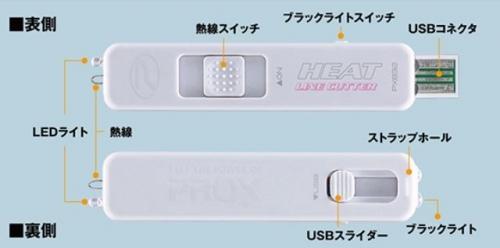 2019-07-LineCutter00.jpg