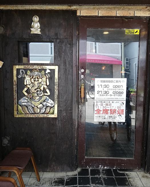 アジアンバーラマイあびこ(大阪)お店の外観