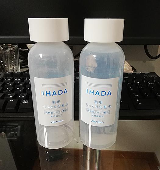 イハダしっとり化粧水(酒さ様皮膚炎)