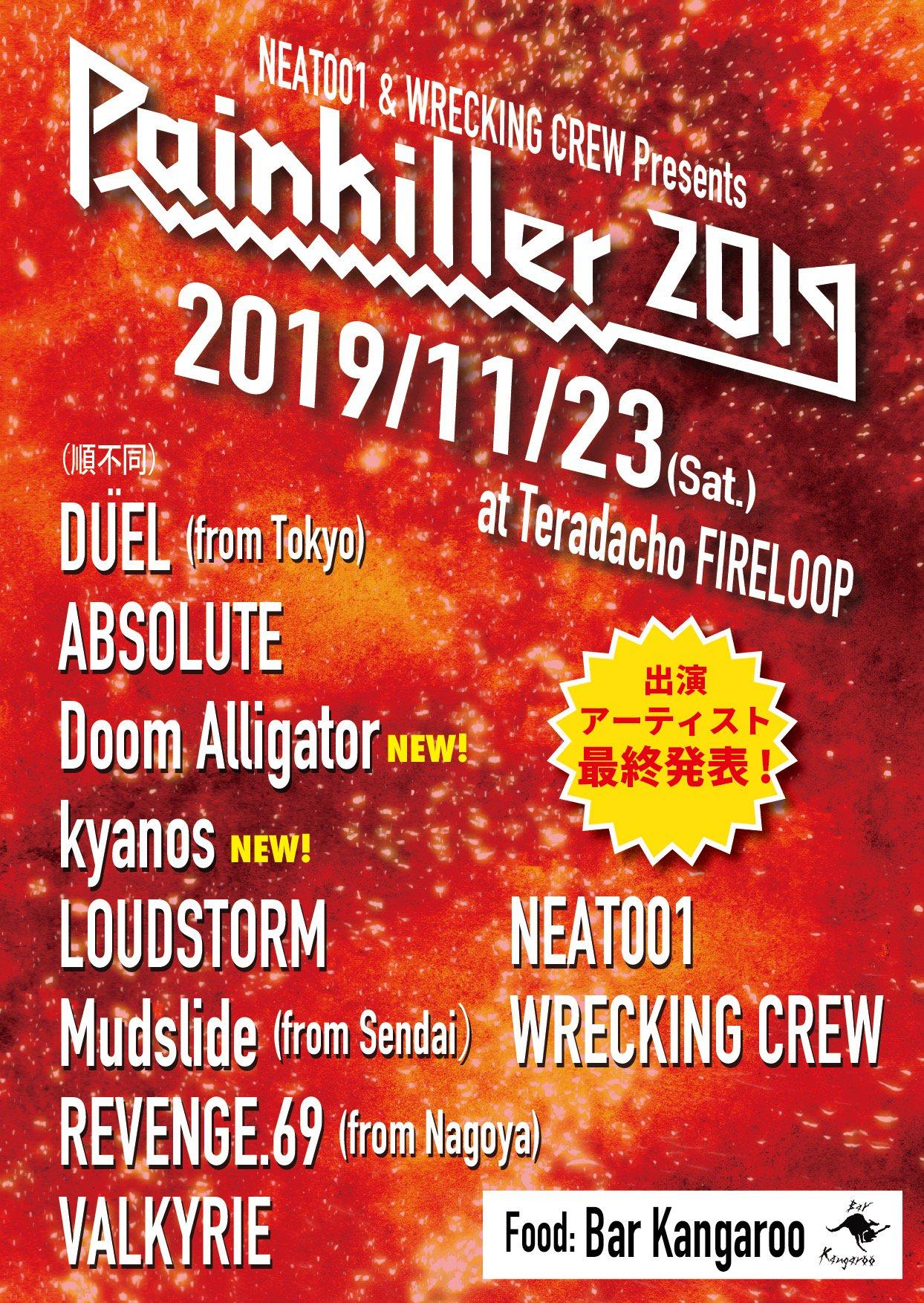 Painkiller(VALKYRIE-2019年11月大阪)