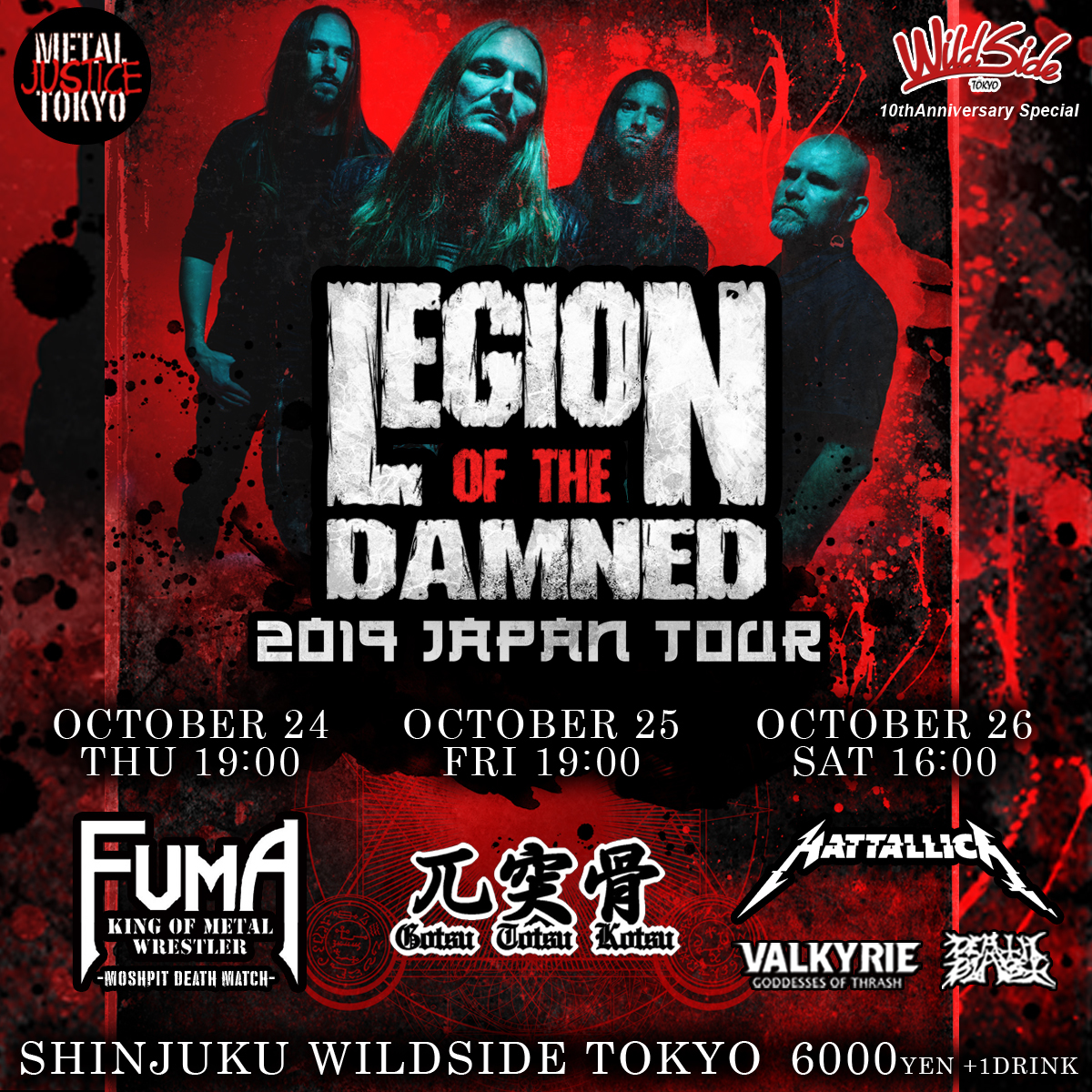 20191024-1027-LEGION-OF-THE DAMNED-WildsideTOKYO