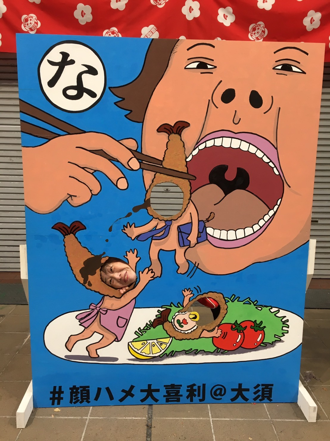 20190907_VALKYRIE(ヴァルキューレ)名古屋(しゅうちゃん散歩中)
