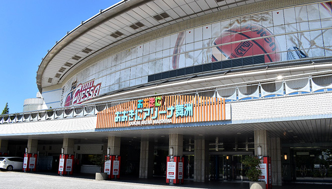 arena_img_maishima.jpg
