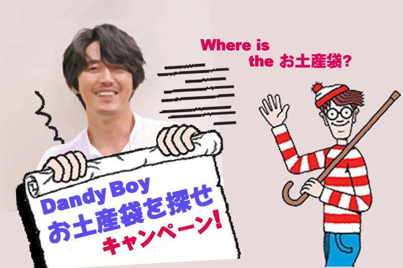 チャンヒョク DandyBoy