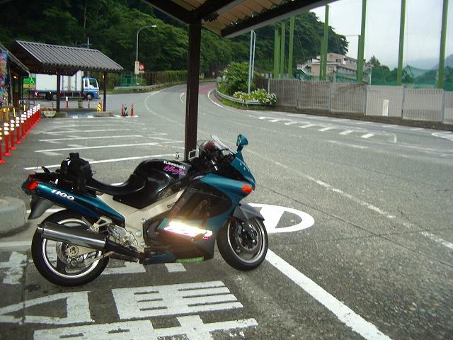 2008_0721_0000_IMGP4713.jpg
